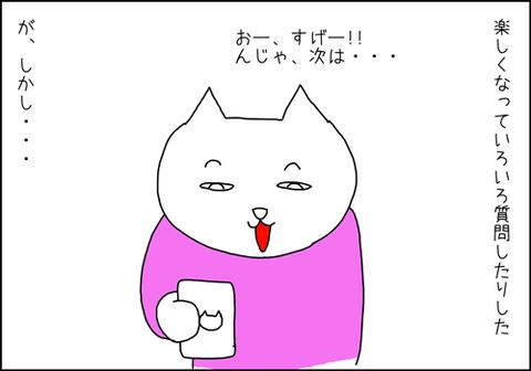 b_okgoogle2