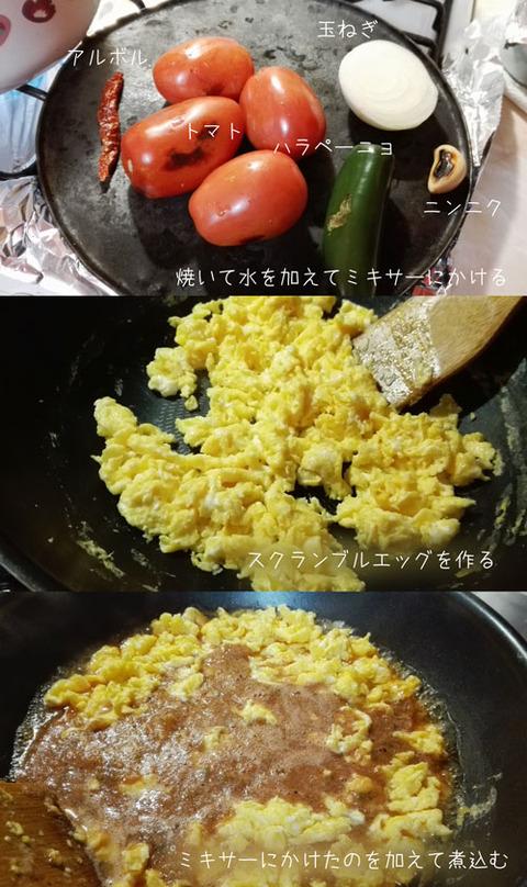b_comida2018_2_3-11