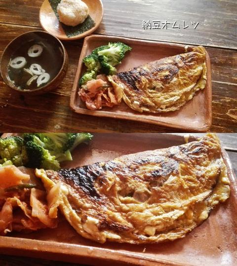 b_comida2019_01_5-7