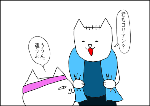 b_hannnichi2