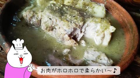 b_comida2018_12_1-23