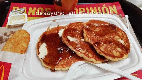 b_comida2016_12_10-10