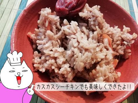 b_comida2019_06_22-9
