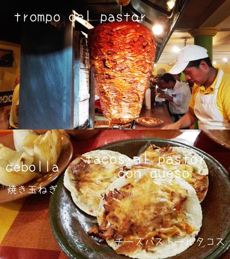 b_comida2016_12_10-2