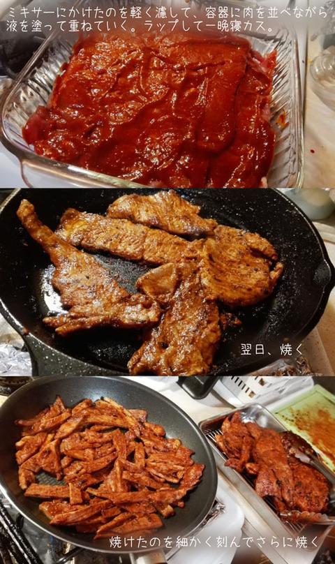 b_comida2018_2_3-9