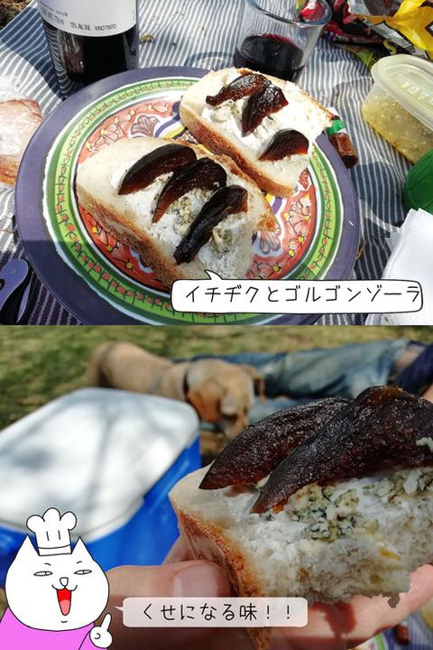 b_comida2019_04_06-8