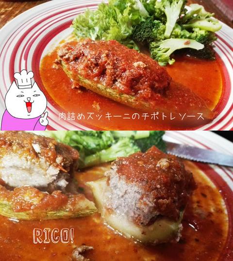 b_comida2018_1_27-17