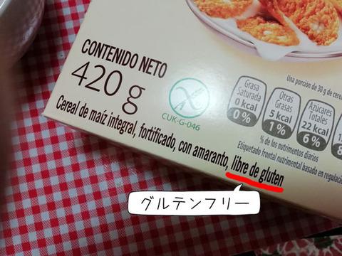 b_comida2019_06_29-28