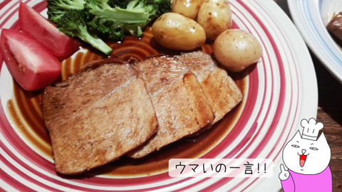 b_comida2018_5_12-13