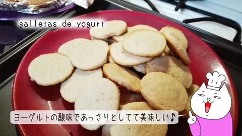 b_comida2018_11_3-3