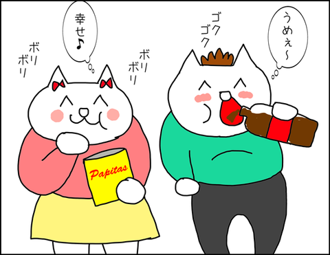 b_2020_08_07-1