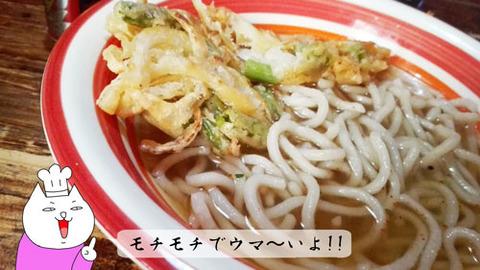 b_comida2018_6_2-8
