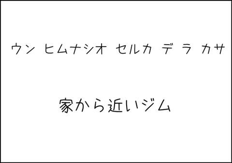 b_okgoogle11