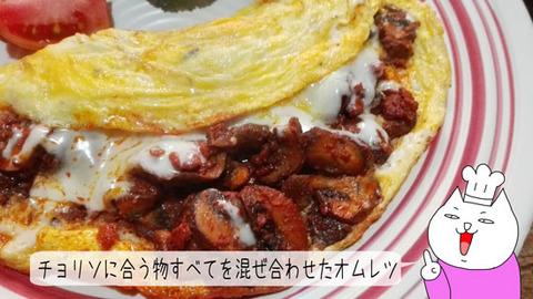 b_comida2019_01_5-22