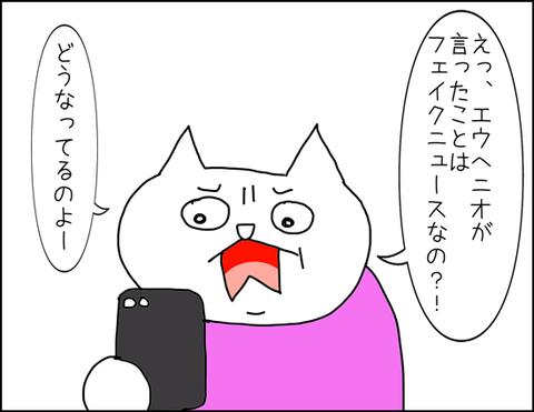 b_2020_04_16-5