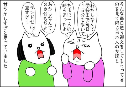 b_tougekou2