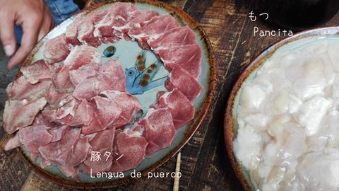 b_lengua-cerdo2
