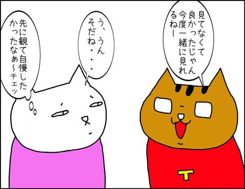 b_2020_2_10-2