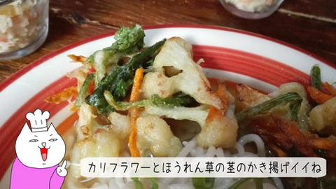 b_comida2018_6_16-10