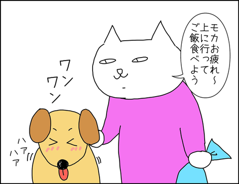 b_nekobanda6