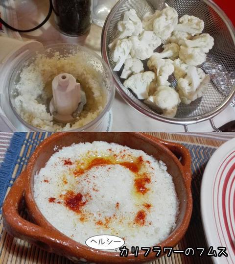 b_comida2019_01_12-4
