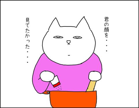 b_bo-to5