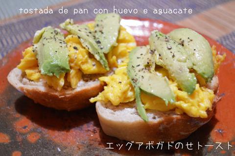 b_comida2016_12_16_7