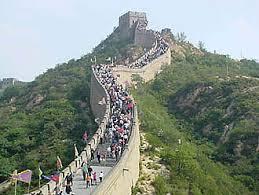 中国4千年