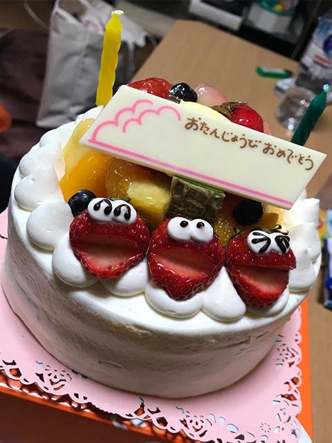 ★ お誕生日おめでとう ☆