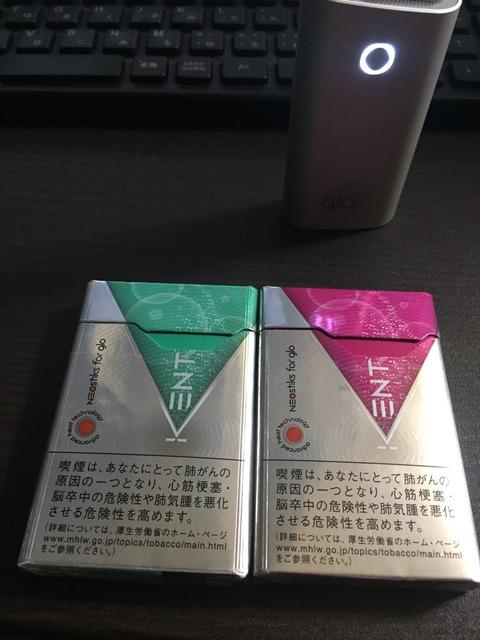 ★ 新フレーバー ☆