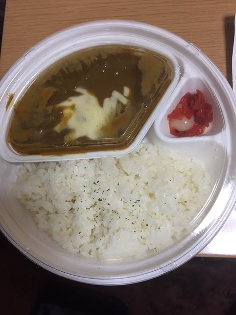 ☆ お昼 ★