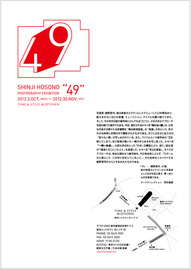49_flyer