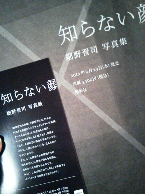 NEC_0191