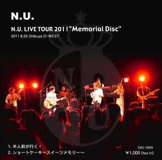2011Memorial_Disc-thumbnail2