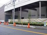 20041030-船橋市浜町2・ビビットスクエア・工事-DSC00249