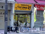 船橋市本町・カットスペース21船橋店-20040821-DSC08786