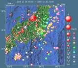 20041025-気象庁・最近一週間の地震活動・関東・中部