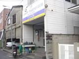 船橋市日の出2・アローマリンクラブ-20040923-DSC05614