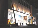 20041129-船橋市浜町2・ビビットスクエア・プレオープン・工事-DSC01515