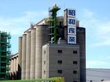 船橋市日の出・京浜食品コンビナート・昭和産業・船橋工場-20040801-DSC06619