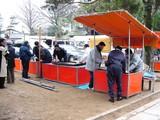 20041231-船橋市宮本5・大神宮・大秡式(おおはらえしき)・出店-1128-DSC03183