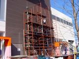 20041120-船橋市浜町2・ビビットスクエア・看板工事-DSC00895
