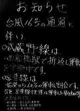 20040831-船橋市・南船橋駅・京葉線・武蔵野線-DSC09261