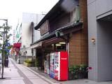 20041231-船橋市本町3・ひろせ直船堂・お正月-1150-DSC03200
