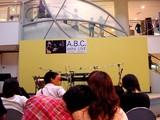 船橋市浜町・ららぽーと・ABCミニライブ-20040923-DSC05730