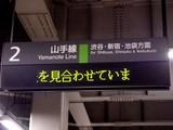 20041027-新潟県中越地震-DSC00060