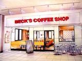 20041027-船橋市浜町2・ベックスコーヒーショップ・完成イラスト-DSC00052