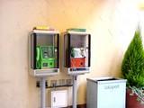20050123-船橋市浜町2・ららぽーと・カード式公衆電話-1439-DSC04608