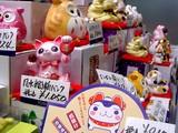 20041231-船橋市本町7・東武・正月-1159-DSC03207
