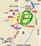 船橋市古作・中山競馬場・アクセス図